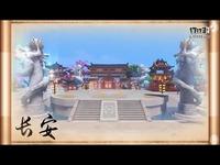 《古剑奇谭二》帝京长安游戏场景实录曝光
