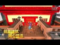 绝美沙盒冒险游戏 《传送门骑士》国服特色视频