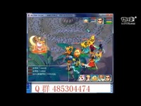 梦幻西游打满12技能的超级神兽