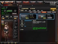陈子豪CF系列:AK12天启葵!