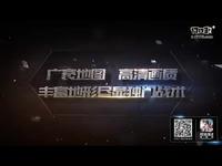 《终结者2:审判日》百万奖金国际超级联赛开启