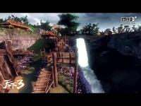 """《天下3》""""前尘幻境""""实景,复现大荒山河!"""