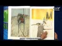 大卫·霍克尼(David Hockney)巨著:比逼格更逼格