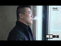 阿東映画正能量影片《一生兄弟》