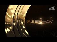 瞎β操作番外篇 2017熊猫直播年度盘点