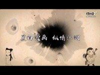 暴走英雄坛—仗剑天涯笑尿江湖,今日盛大公测!