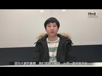 《洛奇英雄传》开发队六周年祝福视频