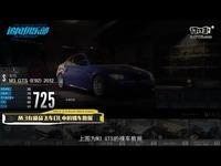 《不吹不黑》第八期 极速快感 宝马M3(E92)GTS