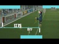 中国足球电竞联赛(CEFL)1月13号火爆开赛