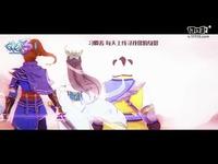 《神武3》首支玩家同人曲MV《封缄记忆》