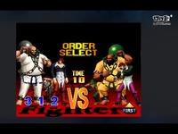 拳皇97(31min1s)