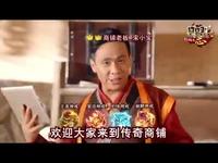 9377小志传奇宋小宝洗脑广告:来赚年终这一波