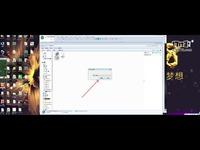 iZ3D软件安装教程-3D游戏必备