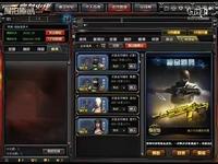 玉箫:AK47-机械迷城+瞳,挑战速通全方位评测!