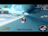 QQ飞车:极速之王 玄灵峡谷 A车 穿梭者 1.36.33