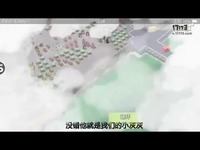 [星影视频]曙光战队:箴言  2.4