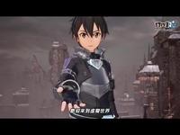 《刀剑神域:夺命凶弹》中文预告  加速器用奇游