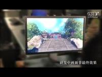 九阴真经重制实录视频