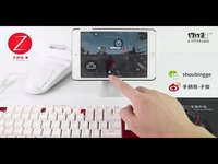 kmax绝地求生刺激战场ios键盘鼠标操作修改教学