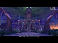 同盟种族:夜之子开场动画 - 1.1p