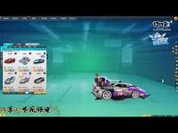 andy:紫钻专属A车之紫风银电