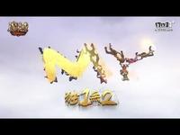 """《魔域》玩家燃跳高空  """"MY""""伞阵献礼周年庆"""