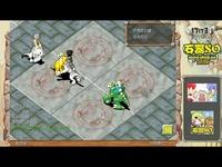 石器时代8.0全民争霸赛1v1PK大赛石器时代8.0
