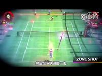 《马力欧网球ACE》中文字幕玩法介绍