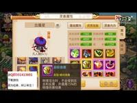 梦幻西游:手游难以置信的土豪秒兽决砸书炼妖!