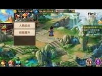 梦幻西游:手游超个性玩家单挑星灵任性输出爆炸