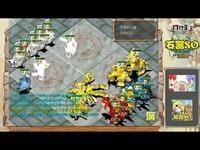 《石器时代2.5》直播视频 石器5v5战队争霸2.5赛