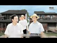 歌曲《人民领袖》,田永玲放歌新时代