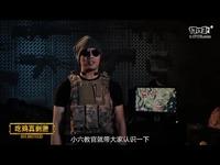 【吃鸡真刺激9】刺激战场·老司机的沙漠车神之战