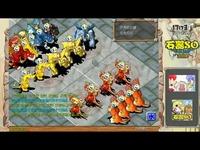 网络游戏《石器时代17173》5v5赛各类宠物大出场