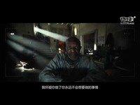 《腐烂国度2》真人宣传片