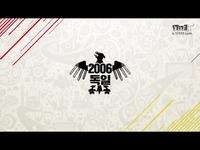 《FIFA OL4》属于大家的首个世界杯来了