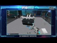 【罗博修炼营】第4期:车体类载具基础战斗技巧