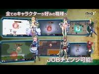 网页游戏新作《氏族战记》在日本展开事前登录