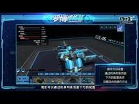 【罗博修炼营】第5期:飞行类机体战斗技巧