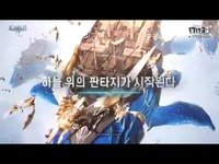 《伊卡洛斯M》预注册电视广告Ver.2