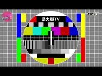 主播真会玩•女神篇48:超级侦探古田陈一发儿!
