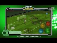 【FIFA足球学院】第13期:应对敌方角球战术