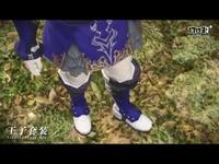 《最终幻想14》国服王子&公主套装