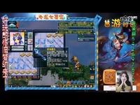 梦幻西游 小龙女连续鉴定70件高阶军火千伤神器