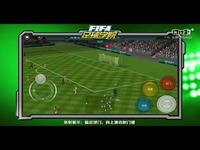 【FIFA足球学院】第15期:吊射操作要点