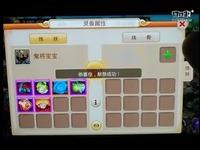 梦幻西游全服第一神兽12个技能、
