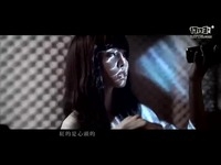 《马赛克》- 蔡依林