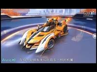 QQ飞车手游A车荣耀之光即将登场堪比S车的外观