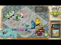 手机电脑互通的《石器时代》游戏