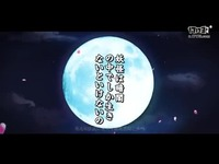 独家PV首曝《以妖怪之名》6月28日开启首次测试